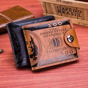 Kovanice - Srbija: 1200 $dnaraLep muski novcanik sa svima znanim motivom