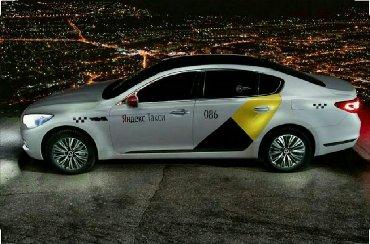 Наклейка жармаштырабыз яндекс такси качественно в Бишкек