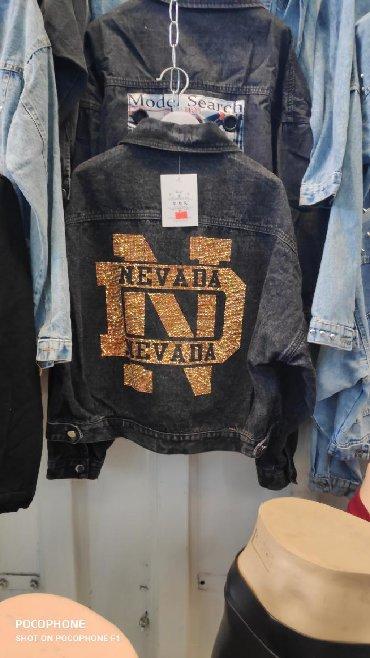 детская джинсовая куртка в Кыргызстан: Продаю молодежные джинсовые куртки оптом и в розницу!!! размеры