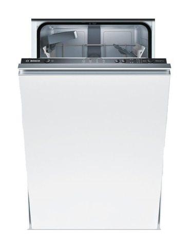 Посудомоечные машины в Бишкек