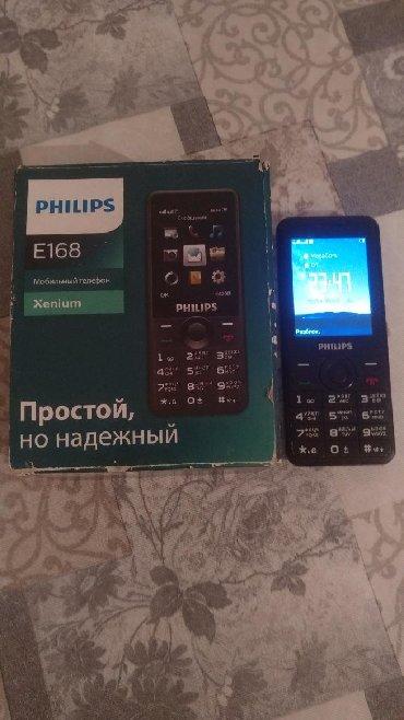 Телефон филипс е320 - Кыргызстан: Телефон Filips, аккумулятор хватает на 4 дня. 2 симки.в хорошем