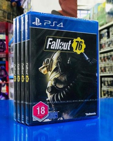 Bakı şəhərində Fallout 76
