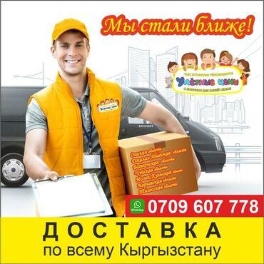 prodam svoj dom в Кыргызстан: Дорогие друзья! Рады сообщить вам, что по многочисленным просьбам и