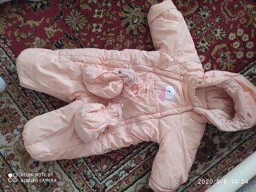 Детская одежда и обувь - Кок-Ой: Комбинезон до 1,5 годика