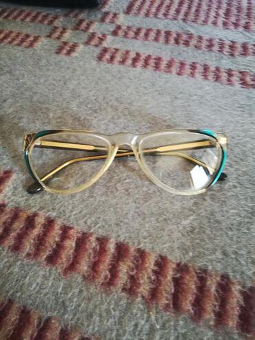 Ostalo | Krusevac: Naočare za vid za čitanje +1