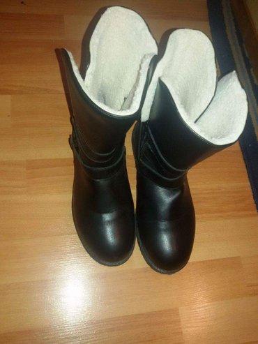 Zimske - Srbija: Zimske čizme u odličnom stanju, odgovaraju broju 39, unutra
