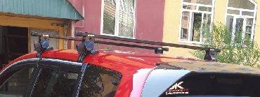 рейлинги в Кыргызстан: Багажник или рейлинг хонда фит оргинал япошка привозной