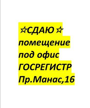 ad-image-47072250