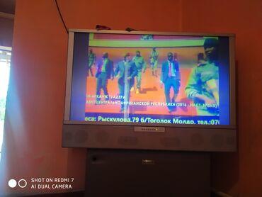 Электроника - Красная Речка: Продаю или меняю телевизор большой с колонками всё работает отлично )