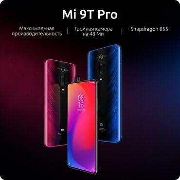 audi a3 16 tiptronic в Кыргызстан: Б/у Xiaomi Mi 9T Pro 128 ГБ Черный