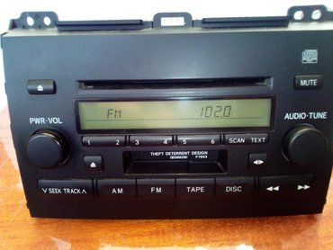 etazherki za knigi в Азербайджан: Toyota Prado radio Super veziyetde