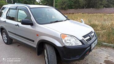 Honda CR-V 2 л. 2002   222 км