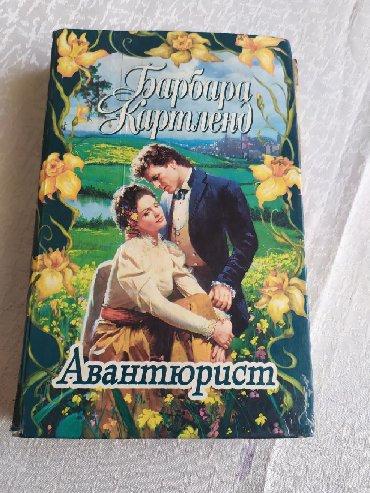 Шоколад pamiyella - Кыргызстан: Отдам за плитку шоколада