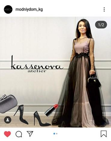 липотрим как отличить подделку в Кыргызстан: Продается эксклюзивное платье, такого больше нет, покупали в Модном