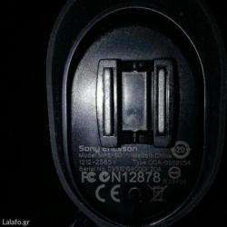 Πωλούνται στερεοφωνικά ηχεία sony ericsson σε άριστη κατάσταση για
