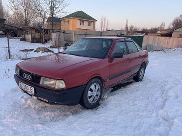 Стекольный завод в токмаке кыргызстан - Кыргызстан: Audi 80 1.8 л. 1987 | 285556 км