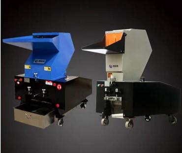 Оборудование для бизнеса в Кок-Ой: Дробилка для пластика На фото от 2-2кВт до 30кВт Напряжение 220В-380В