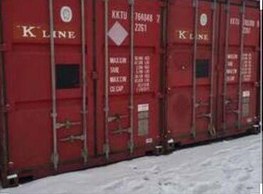 В г.Каракол на рынке Макиш продается два 20т контейнера объединенных в