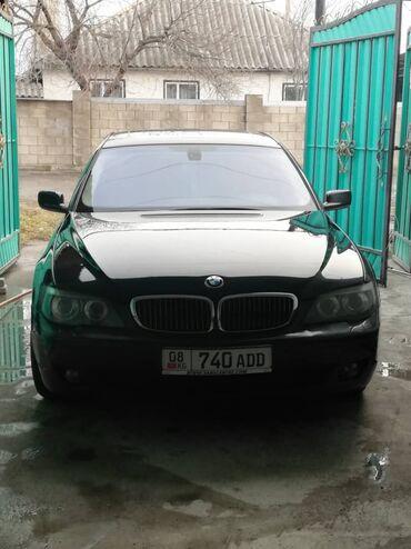 BMW - Токмак: BMW 740 4 л. 2008 | 187000 км