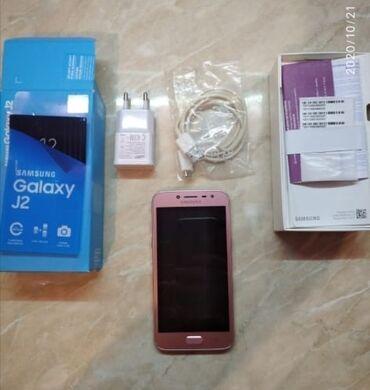 Samsung - Saray: İşlənmiş Samsung Galaxy J2 Pro 2018 16 GB çəhrayı