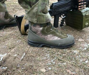 """🥾трекинговый ботинокмодель """"калибр 2"""" 07019 - это симбиоз военного и"""
