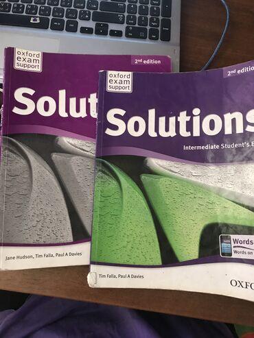 чоочун-киши-2-китеп в Кыргызстан: Oxford Solutions Intermediate