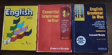 Ingilis dili kitabları Yaxşı vəziyyətdədir