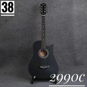 hobbi uvlechenie rabota в Кыргызстан: Красивые Гитара в вашей руке  Со скидкой 10%✓ Доставка по всему Кыргыз