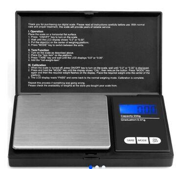 Услуги - Тынчтык: Ювелирные весы.от 0.01 грамм до 0.100 грамм