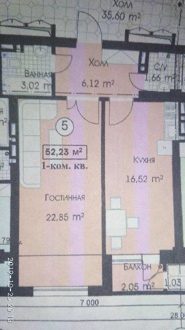 Продается квартира: 1 комната, 52 кв. м