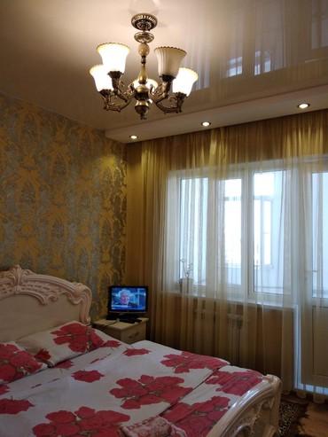 сдается 1 ком в Кыргызстан: Сдается посуточно 1 ком. квартира гостям города и командировочным