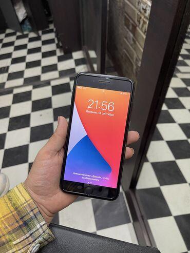 айфон 7 цена in Кыргызстан   APPLE IPHONE: IPhone 7 Plus   Черный