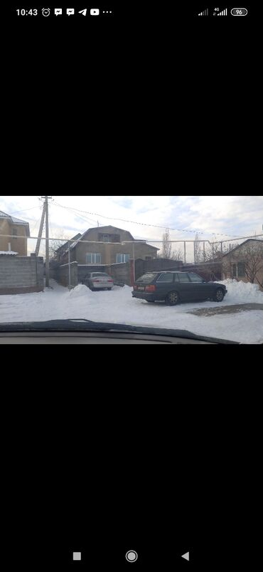 купить обруч для талии в Кыргызстан: Продам Дом 220 кв. м, 4 комнаты