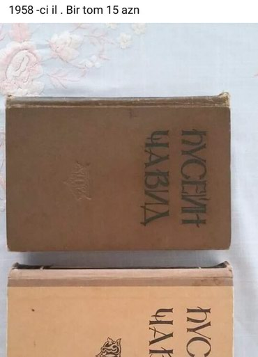 Bakı şəhərində H.Cavid. 1958- ci il. bir cild-15 azn