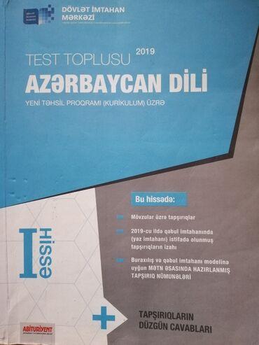 Azərbaycan dili   DİM   1ci hissə test toplusu 2019