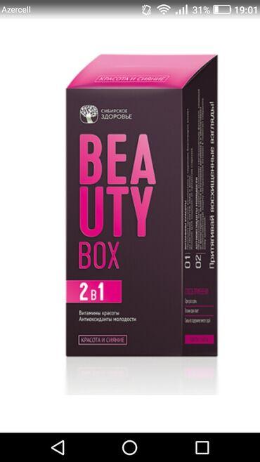 Vitaminlər və BAƏ Azərbaycanda: 23.9manDaily Box DƏSTİDəst Beauty Box (Gözəllik və parlaqlıq)# 500172