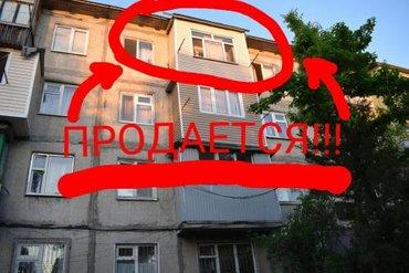 Продаю    3-х.кв.   4 мкр.  в Бишкек