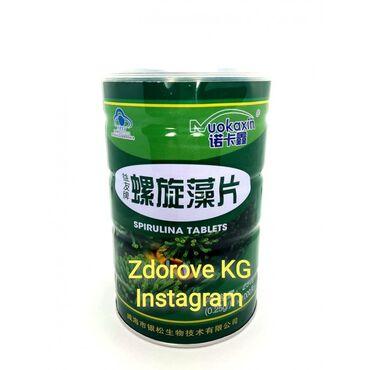 """таблетки для набора веса в аптеках в Кыргызстан: Таблетки """"Спирулина"""" (Green Classic Spirulina) повышают иммунитет и"""