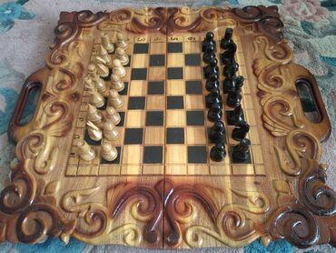 Нарды - Кыргызстан: Нарды+Шахматы Ручная работа,хорошее качество Размер 60см