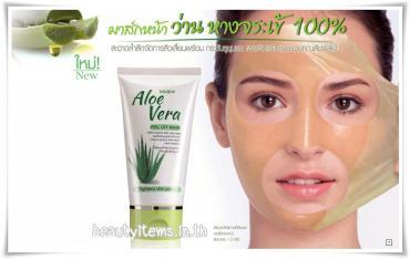 Bakı şəhərində Aloe vera maskasi uzunuzu inanilmaz temiz edeerek deriniz tam yumawaq
