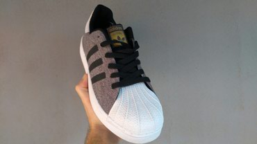 Patike Adidas superstar - Belgrade