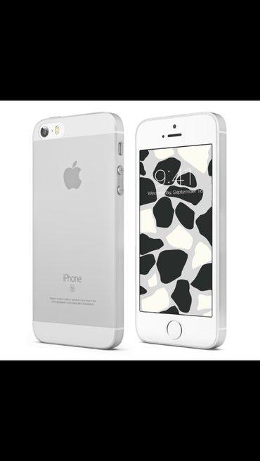 продаю apple iphone 5j в отличном   состоянии in Бишкек