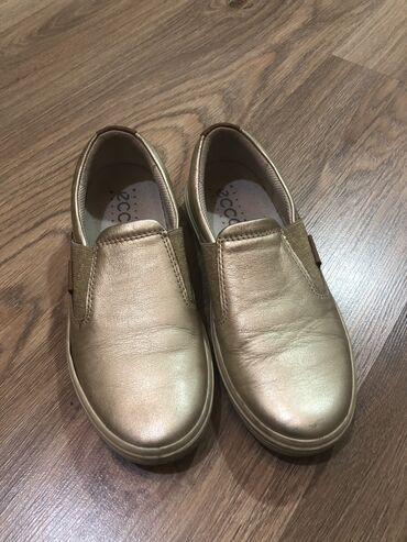 ecco бишкек in Кыргызстан   ЖАШ БАЛДАРДЫН БУТ КИЙИМИ: Детская обувь Ecco, 34 размер