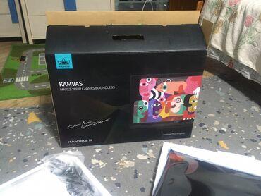 10951 объявлений: Графический монитор Huion Kamvas Pro 20 с перчаткой  Ваша портативная