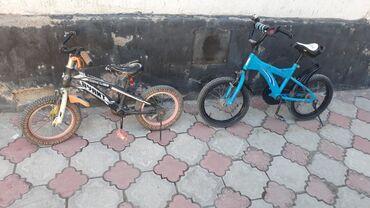 Продаю велосипеды один от 3 до 6 лет, второй от 6 до 8 лет за двоих