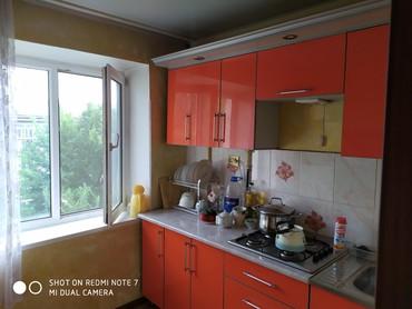Продается квартира: 3 комнаты, 58 кв. м., Лебединовка в Лебединовка