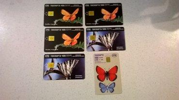 6 τηλεκάρτες - Πεταλούδες - Ανοιχτές