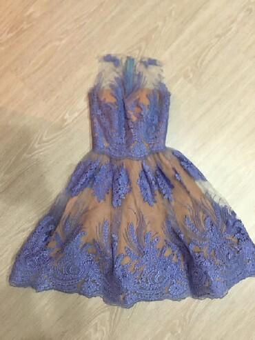 qisa don - Azərbaycan: Платье don очень красивое от кутюр размер s