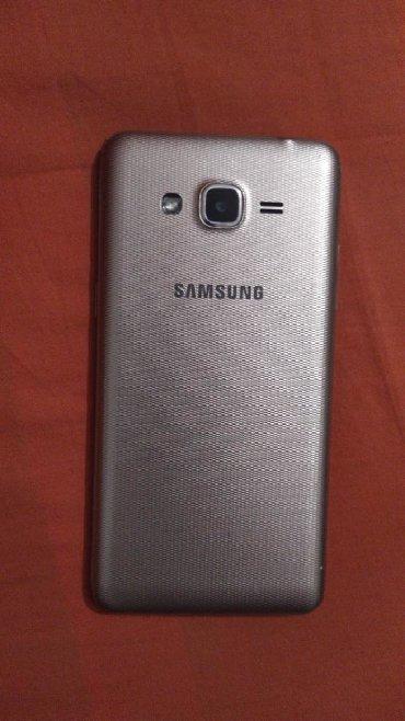 Samsung в Фатмаи: Новый Samsung Galaxy J2 Prime 8 ГБ Золотой