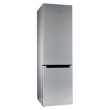 Новый Двухкамерный Серебристый холодильник
